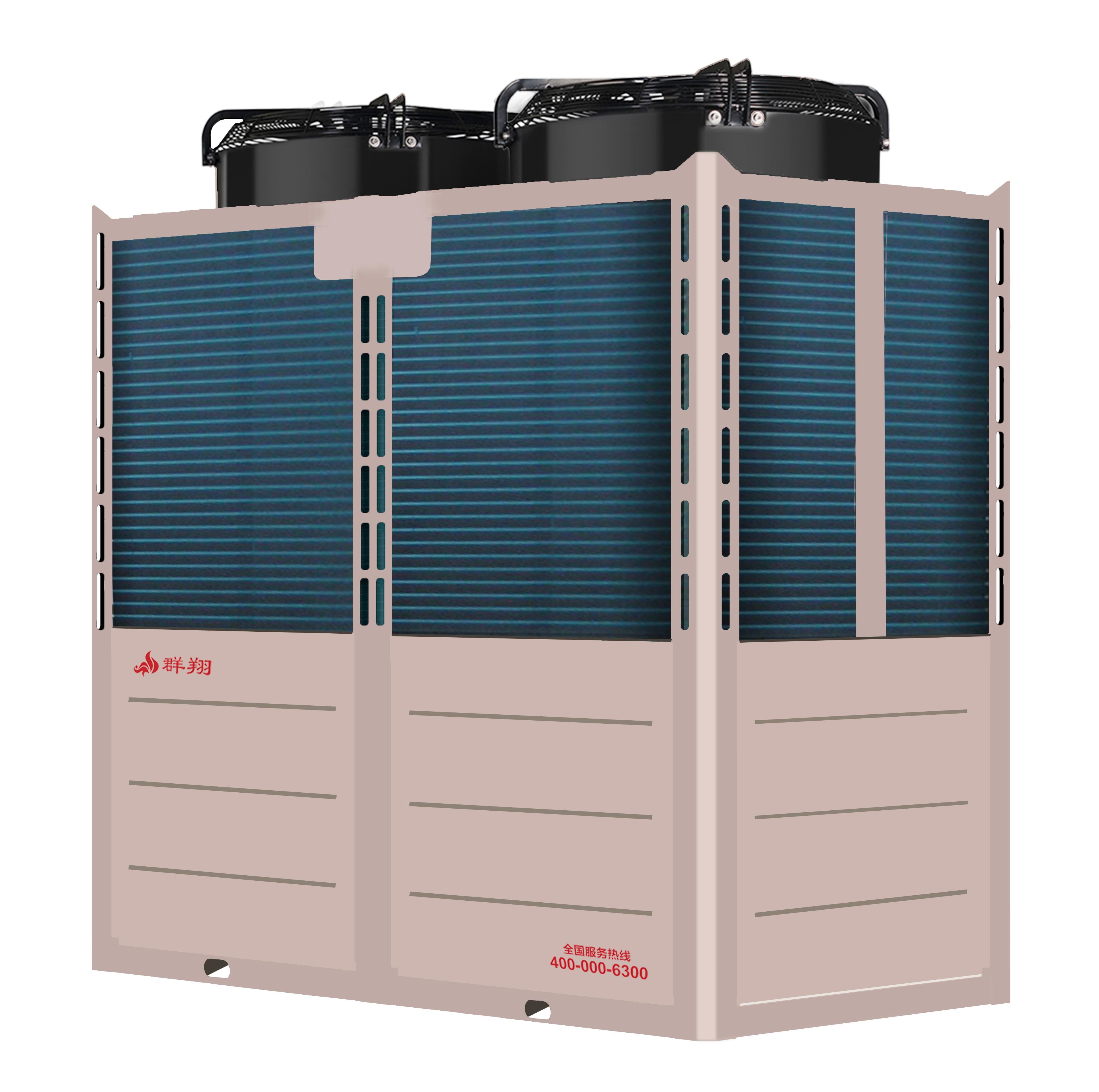 商用低温空气源热泵(冷水)机组
