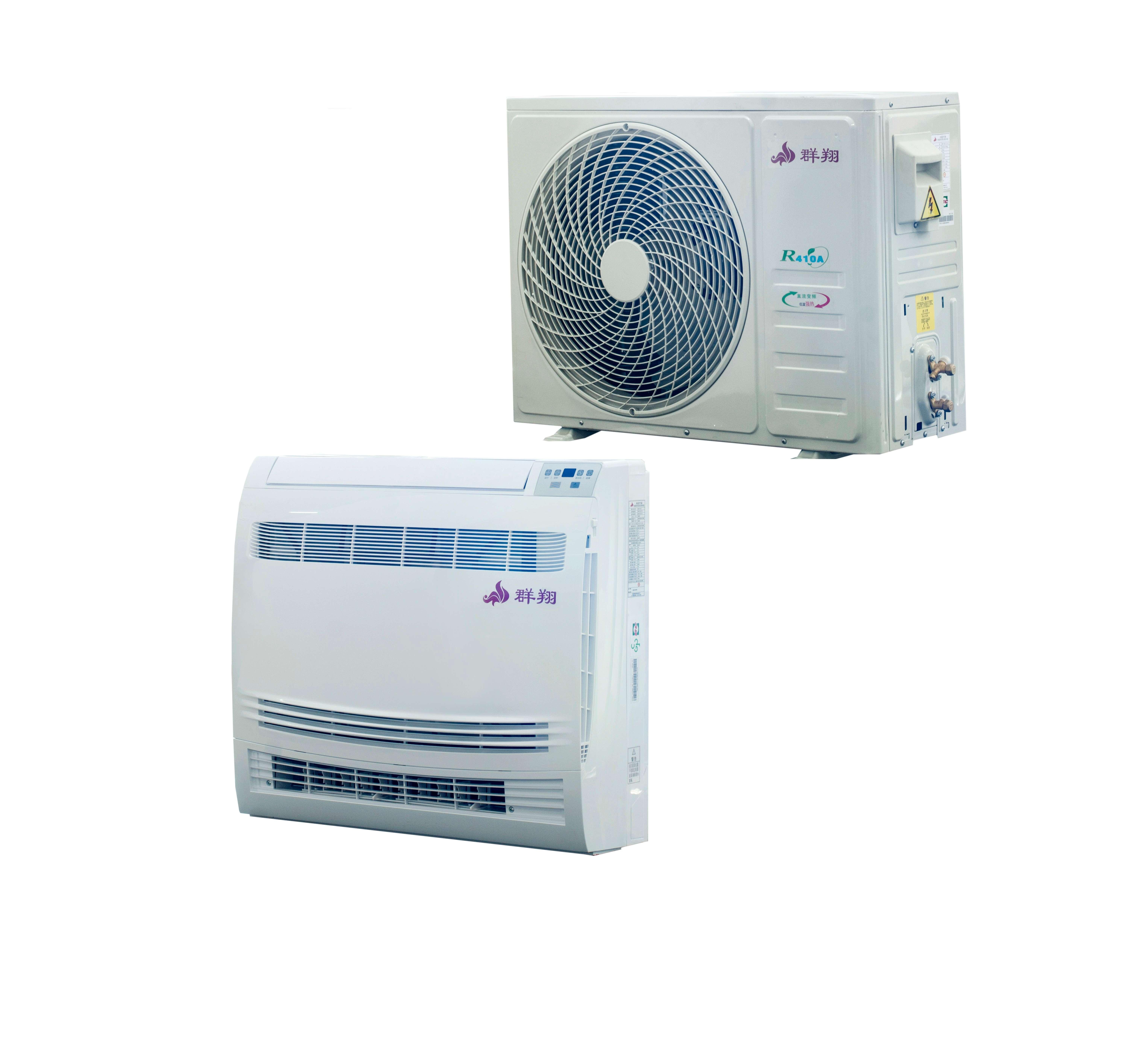 低溫空氣源熱泵熱風機