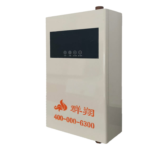 快热式电热水器(电锅炉)