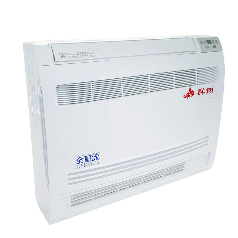 户用低温空气源热泵热风机